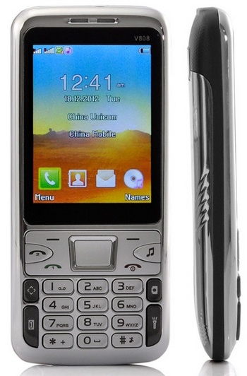 m341slimbarphone 1 M341 Slim Bar Phone   is this the cheapest quadband phone in the world?