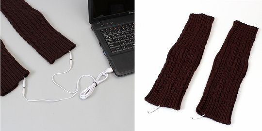 usb heated leg warmer socks 1 USB Heated Leg Warmers fights the cold for lounging legs!